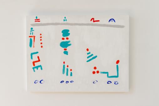 "Zephyr, 2015, acrylic on birch panel, 18"" x 24"""