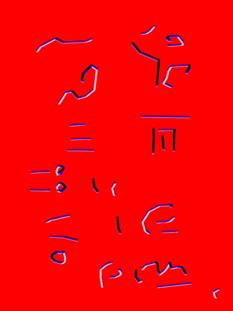 download-(10), Andrew Rosinski, 2017, digital image, 3600px x 4800px. Part of the Red Series (2017).